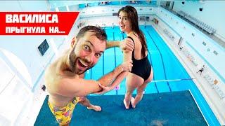 Василиса Даванкова боится прыгать с огромной высоты | БЛОГЕРШИ НА ВЫШКЕ