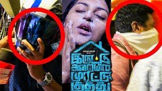 """Tissue Paper Eduthutu Vaanga"" | IAMK Public Opinion | Gautham Karthik | Yaashika Aanand | DC 181"