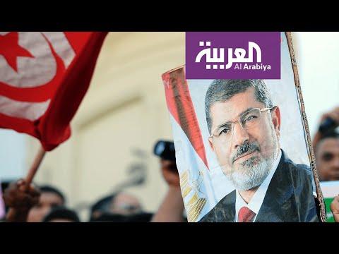 تفاعلكم | جدل وانقسام في برلمان تونس بسبب محمد مرسي