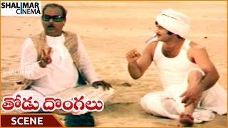 Repeat youtube video Thodu Dongalu Movie || Krishna Drama With Old Man & Cheated Him || Chiranjeevi || Shalimarcinema