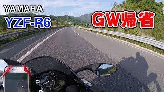 【実写】ゲーム実況者だけどバイク乗るんです【モトブログ】 thumbnail