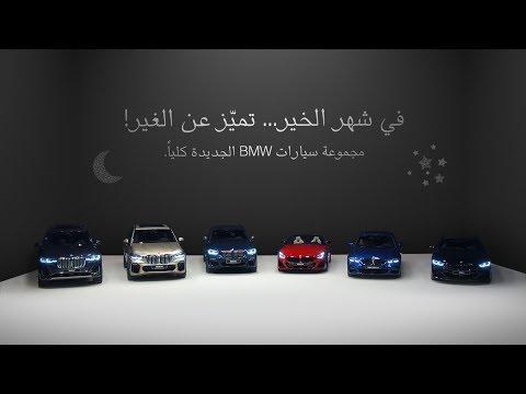 كل ما تريد معرفته عن سيارة Bmw الفئة الخامسة الجديدة كليا The All New Bmw 5 Series Youtube