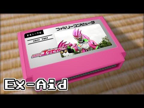 EXCITE/Kamen Rider Ex-Aid 8bit