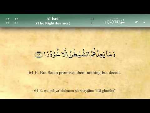 017   Surah Al Isra by Mishary Al Afasy (iRecite)