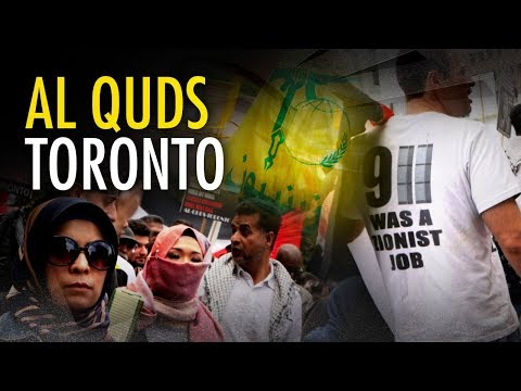 Al Quds Day at Queen's Park: Toronto or Tehran? | David Menzies
