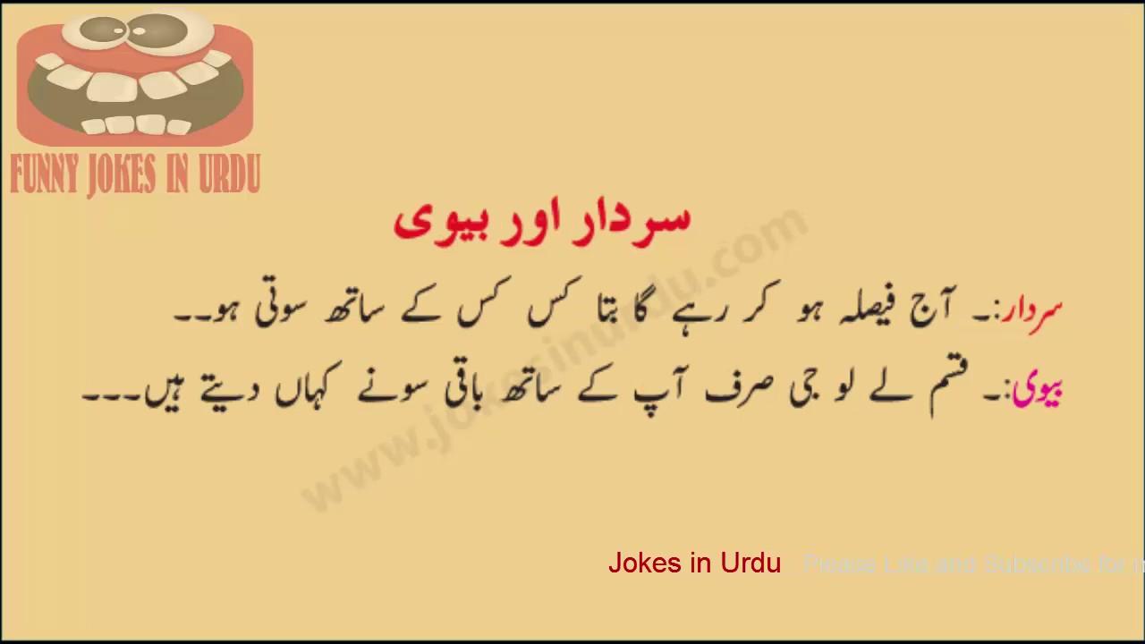 Dirty urdu