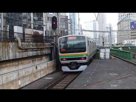 新橋駅 Japan: Non-stop Passenger Trains  at Shimbashi Station