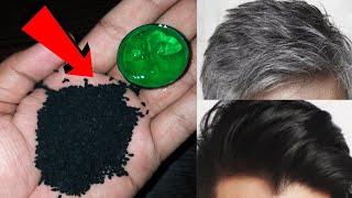 सफेद बालों को हमेशा के लिए जड़ से काला करने का जबरदस्त घरेलू उपचार   white hair to black naturally
