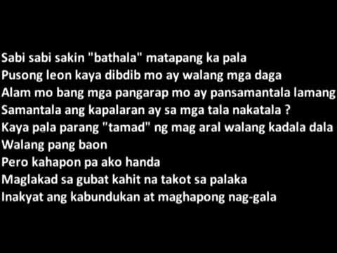 Balewala - Loonie w/ Lyrics