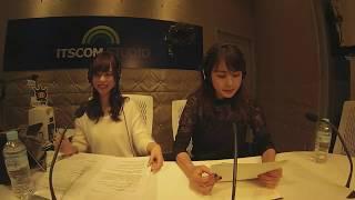 イッツコムスタジオ たまプラーザより毎週土曜日20:00~生放送】 スプラ...