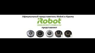 видео Купить Робот-пылесос iClebo Omega по цене 35 900 руб. в интернет магазине Мой Маркет.Ру
