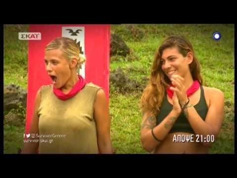 newsbomb.gr: Survivor - Δείτε το trailer του 46ου επεισοδίου του Survivor