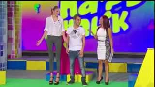 Tall Girls Vs Short Guys