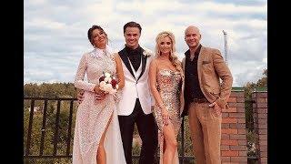 Андрей Черкасов с женой на свадьбе Купина и Донцовой ))