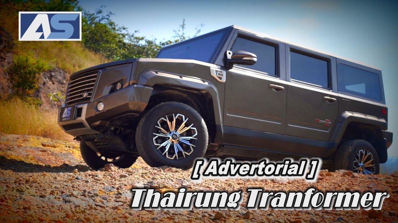 [Test Drive] รีวิวทดสอบ TR Transformer II กับการใช้งานจริง ทั้งทางเรียบ ทางลุย
