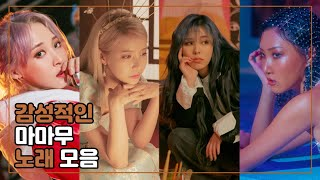 MAMAMOO Chill Playlist ver2