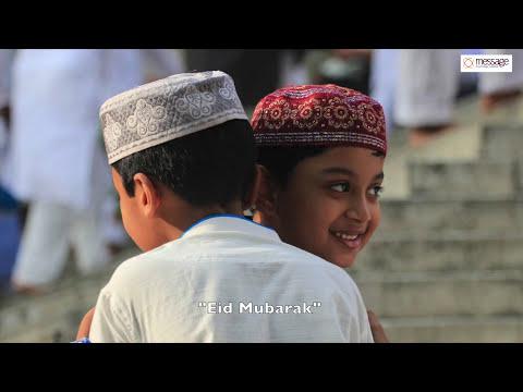Eid Song || Message Cultural Group || Eid Nasheed || ঈদের চাঁদ হাসে আকাশে