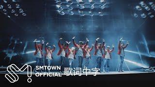【中韓字幕】NCT 127 - Punch (Neo Zone The Final Round Audio) 中字