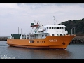 RoPax Ferry Company - EUR 500,000