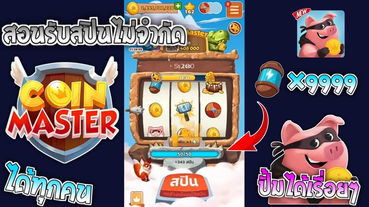FREEFIRE | สอนหาเงินเติมเกมฟีฟายฟรี!! รับเงินวันละ150-300/วัน อยู่ไหนก็เล่นได้ [Wallet]