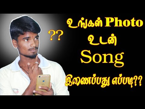 Best of photos 2020 song tamil