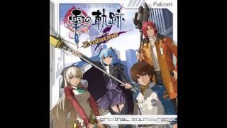 Zero no Kiseki Evolution OST - Arrival Existence