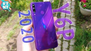 Huawei Y6P 2020 Обзор! Стоит ли покупать?