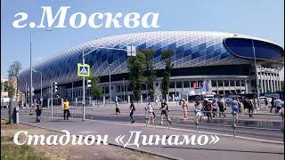 Фото Москва. Новый Московский стадион Динамо г.Москва. Достопримечательности Москвы.