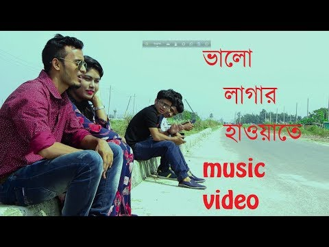 valo lagar hawate | new bangla music video | মিত্রতা । new short film | Cocktail Films
