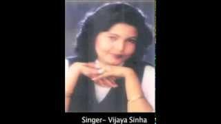 Tera Mera Pyar Amar (Singer- Vijaya Sinha) Raw Voice