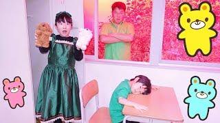 ★もしも学校に「ぬいぐるみ」を持って行ったら・・・★ミステリードラマ★ thumbnail