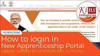 How to Login oฑ | New Apprentice Portal | How to complete your profile | Kins Industries | Ved Pal