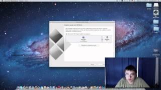 Ставим Windows 7 на Mac в качестве второй ОС(Вопросы писать в комментарии Ваш AppleExpert Вконтакте:http://vkontakte.ru/chabatar., 2012-02-20T10:55:26.000Z)