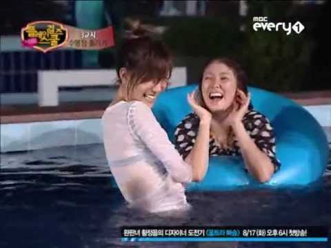 Kahi VS Jung Ah (After School) - Whos sexiest??? - YouTube