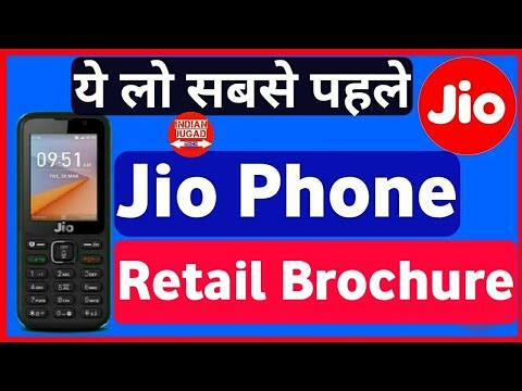 🆕Jio Phone Retailers brochure full Information about Jio Phone Booking