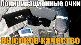 видео Как выбрать очки для водителя?
