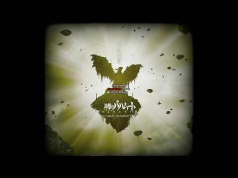 Shingeki No Bahamut Genesis OST - Rage Of Bahamut