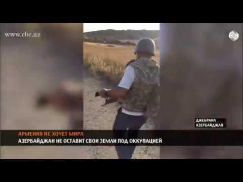 Азербайджан непременно освободит все оккупированные территории