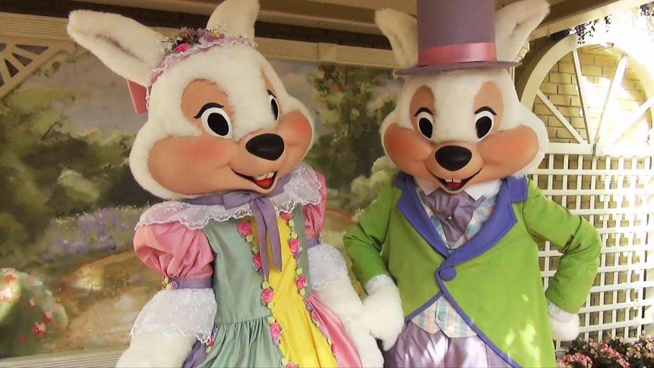 Mr And Mrs Easter Bunny Meet Greet At Magic Kingdom