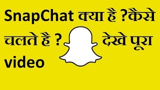 How to use SnapChat in hindi Map Tool Step by Step Tutorial
