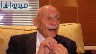 بالفيديو : الدكتور محمد فايق متحدثا عن تاريخه مع وكالة أنباء الشرق الأوسط