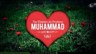 Eheleben des Propheten ﷺ | Lügen der Orientalisten