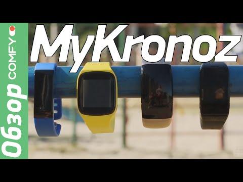 MyKronoz - доступные смарт-часы - Обзор от Comfy.ua