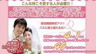 詳しくは⇒ http://p.tl/UF-e*** たくさんの成婚カップルさんと直接話...