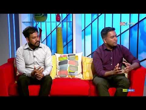 Indraiya Virunthinar | Trincomalee Hindu college Old students | 01.03.17 | IBC Tamil TV