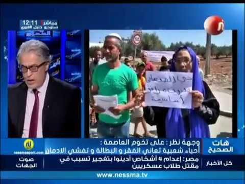 وجهة نظر : على تخوم العاصمة.. أحياء شعبية تعاني الفقر و البطالة و تفشي الإدمان