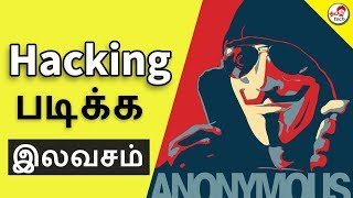 Learn Ethical Hacking - Cyber Security for Free | Tamil Tech