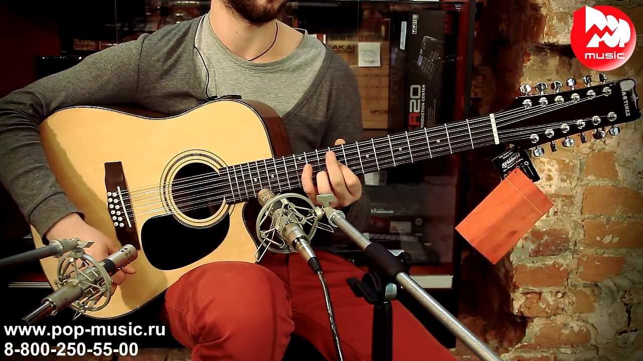 Sigma 000m-18 — идеальная гитара в соотношении цена/качество. www .