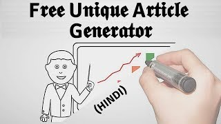 Best free unique automated article writing creator software content generator checker & wizard