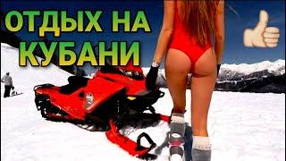 Яндекс такси Выходной таксиста Курорты Краснодарского Края Отдых в России букинг снять жилье